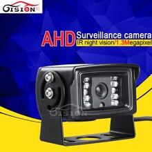 Gision AHD заднего вида Камера Бесплатная доставка HD Водонепроницаемый реверсивная Камера с Ночное видение Инфракрасный красный Для Автобус Грузовик