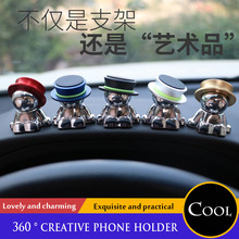 Metal doll car magnetic phone holder dashboard phone stand suction cup universal GPS navigation car phone mount for iPhone x 8 7 jx 1 020 universal car suction cup stand holder for cellphone gps blue