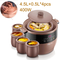 A,4.5L Redware Electric Slow Cookers Ceramic Porridge Soup Stewing Cooker with 5 Pots Anti dry Protection 9.5h Reservation B45Z1
