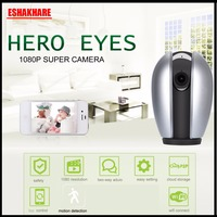 1080P HD Home Security System Wifi Camera APP Control Baby Monitor With Motion Detection Alarm System