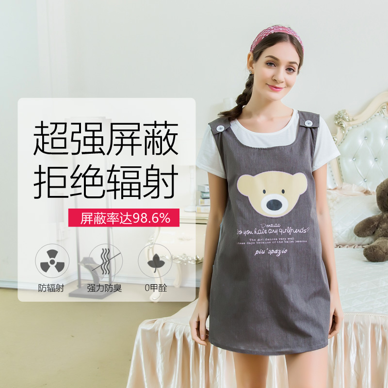 Radiation anti - radiation clothing new anti - radiation apron cartoon bear printing maternity dress silver fiber women clearance inventory radiation proof vest tops easing anti radiation maternity dresses rfid block apparel