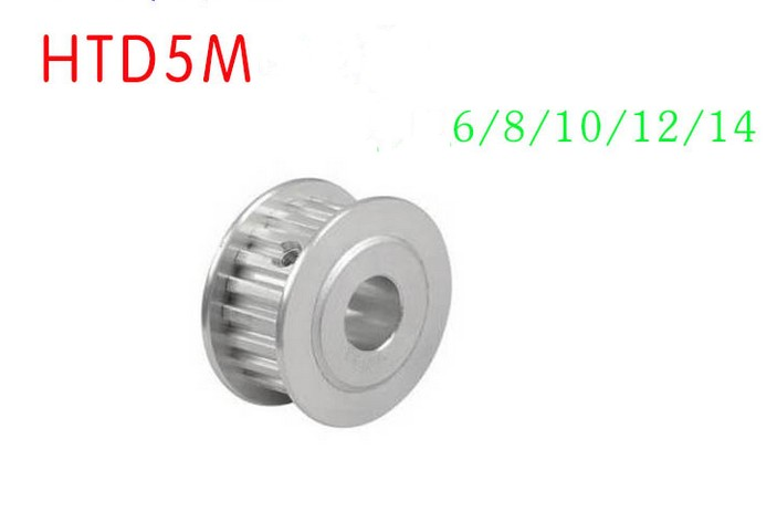 HTD 5M pulley timing pulley 5M40T Timing Belt Synchronous wheel Pulley width 16mm htd 5m pulley timing pulley 5m50t timing belt synchronous wheel pulley fit belt width 15mm