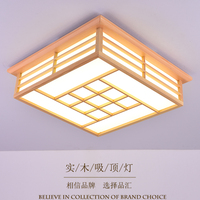Solid wood bedroom lamp study LED sheepskin ceiling lamps and ceiling lamps Japanese tatami restaurant wood lamp ZH MZ103