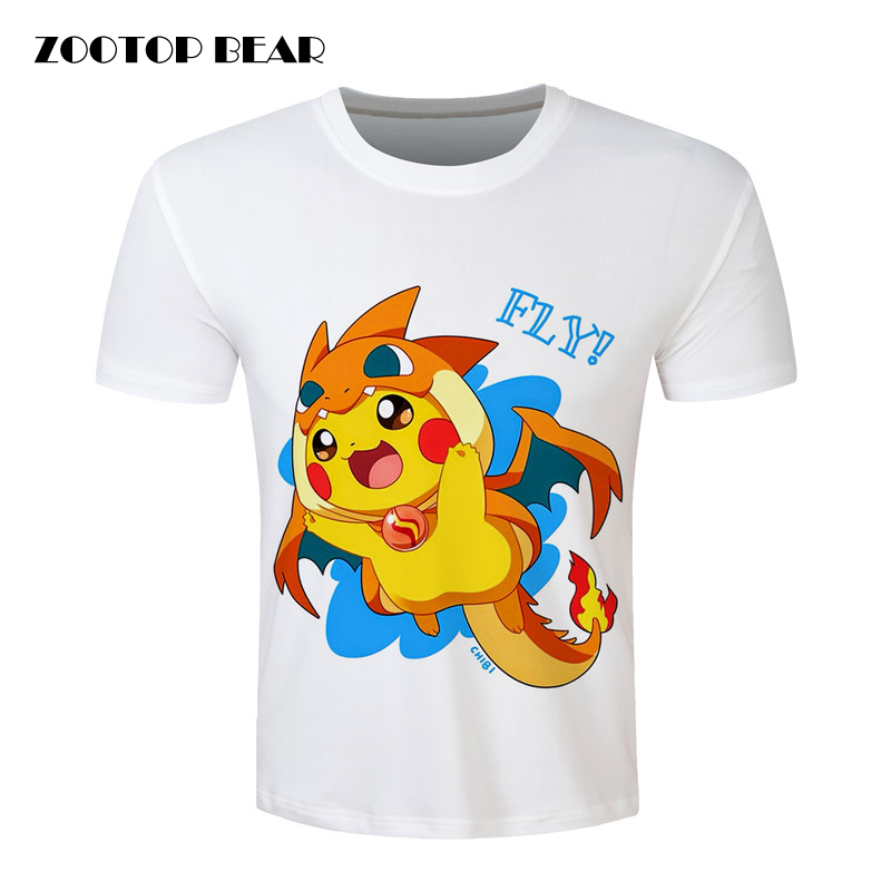 cool t shirts online shopping artee shirt