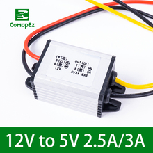 12V to 5V 2.5A 3A Step Down DC DC Converter Waterproof Golf Cart Voltage Reducer High Quality CE RoHS Certification for Cars ce rohs 150w 48vdc 3 4a to 24vdc 6 3a 150w dc converter