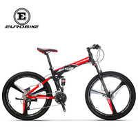Aluminum Mountain Bike 27 Speed  Gears Hydraulic Disc Brake Dual Suspension Folding Bike 26 Inches Magnesium 3 Spoke Whee
