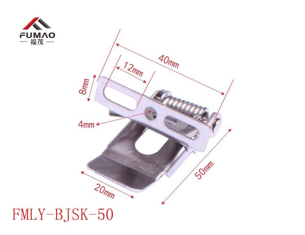 FMLY-BJSK-50 (1)
