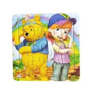 Image 5 - Puzzle di Carta Digitale Famoso Cartone Animato Winnie Giocattolo Educativo per I Bambini 9/12/16PCS Puzzle Game Spedizione Gratuita giocattoli del capretto