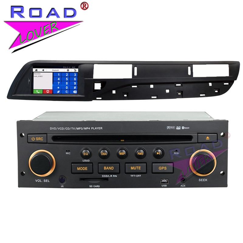 TOPNAVI 2Din Wince 6.0 7 Car Media Center DVD Player For Citroen C5 Stereo GPS Navi Auto Video Bluetooth HD screen 800*480 MP4