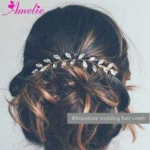 Свадебные украшения для волос Marquise Stones Свадебная боковая расческа Bobby ювелирные изделия со стразами женские головные уборы вечерние аксессуары для волос
