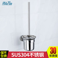 304 Stainless Steel Toliet Brush Polihsed Silver Bath Hardware Sets Durable Type Wall Toilet Brush Holders Bathroom Accessories