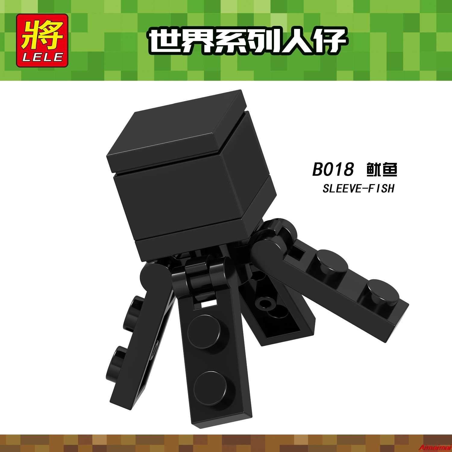 Sleeve Fish legoing Minecrafts Blocks Building Figure My World Toys Educational Model Creative Figurine Birthday Gift Minecrafts
