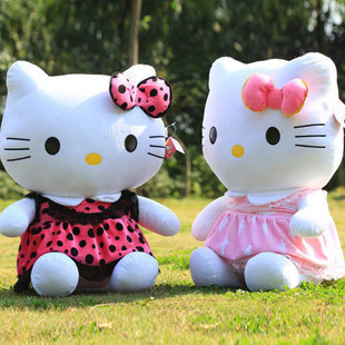 Cute Hello Kitty toys Genuine plush toy pink big doll skirt Holle Kitty doll