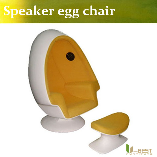U BEST Modern Classic Designer Stereo Egg Pod Fiberglass Alpha Shell Speaker  Egg Chair With