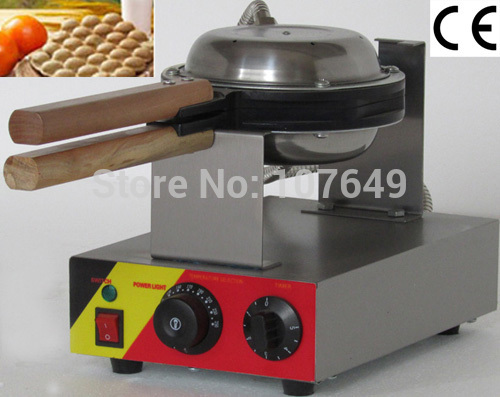 Hot Sale Non Stick 110v 220v Electric Eggettes Egg Waffle Iron Maker With CE