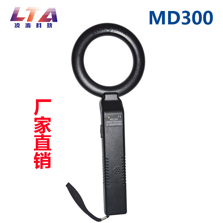 Md300 metal detector examination room handheld secus
