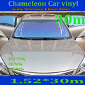 1.52mX30meter(5ft*100ft) chameleon window film color change solar tinted film