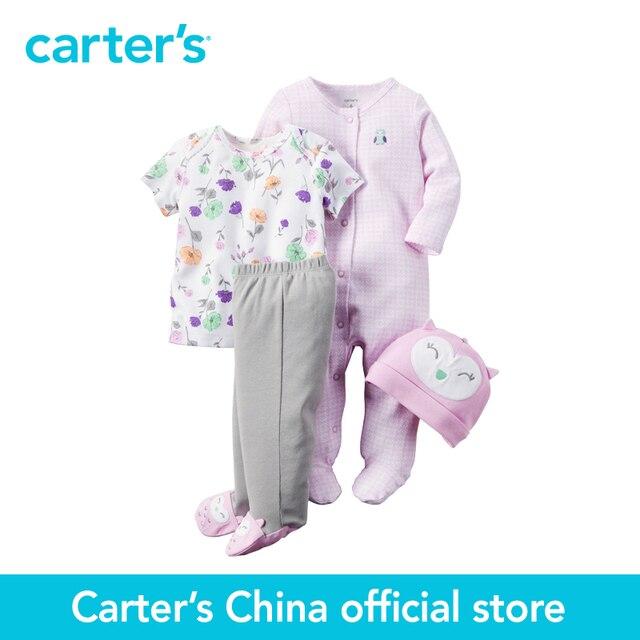 Картера 4 шт. детские дети дети Babysoft Взять Меня Домой Набор 126G350, продавец картера Китай официальный магазин