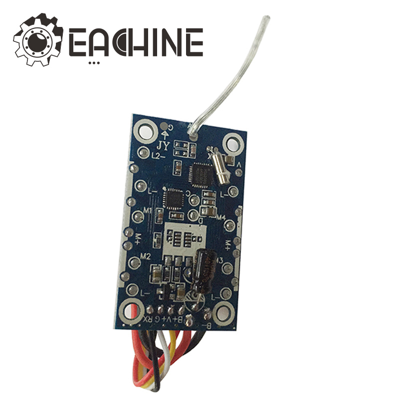 New Arrival RC Models Accessories Receiving Board E52-09 Receiver Board For Eachine E52 RC Quadcopter Spare Parts new arrival eachine e30w spare parts camera for rc toys models quadcopter accessories