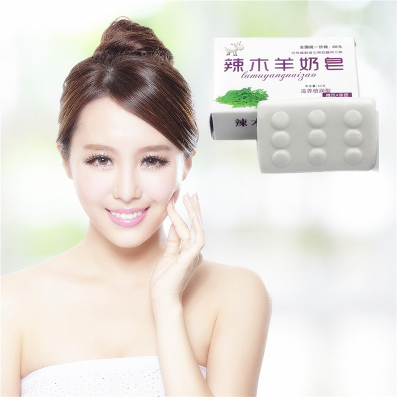 Milk + Coconut Essential Oil Gentle Handmade Soap For Remove Freckle Clean Face Whitening Soaps Private Parts Fade Areola