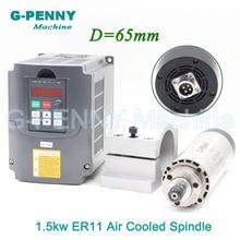 New Product! 220V 1.5KW ER11 CNC Air Cooled Spindle Motor 65mm Air Cooling 4Bearings CNC& 220v 1.5kw VFD inverter & 65mm bracket