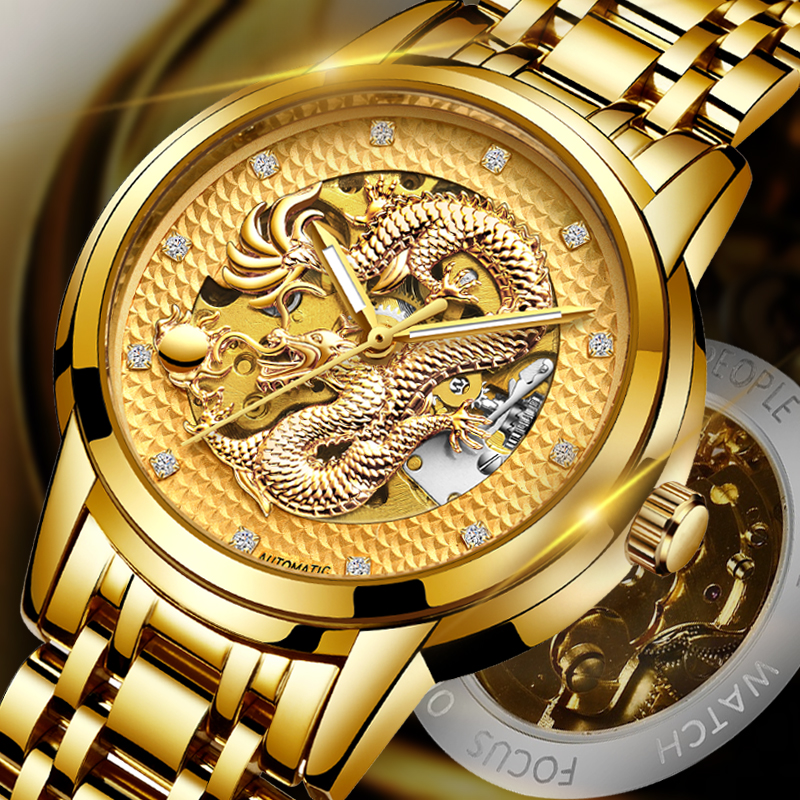 Dragon Skeleton Automatic Mechanical Men Wrist Watch Full Stainless Steel Strap Gold Clock Waterproof Men's watch relojes hombre relojes full stainless steel men s sprot watch black and white face vx42 movement