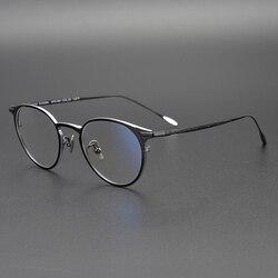 2019 Puro Titanio Degli Occhiali Rotondi Telaio Montature da vista Unisex Occhiali Retro Occhiali Occhiali Da Vista Uomo Donna miopia cornici