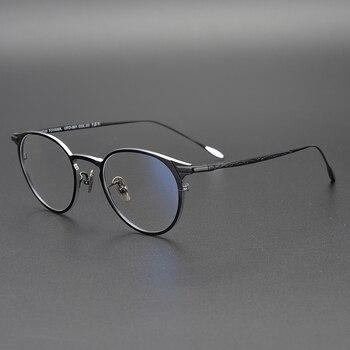 8ecece9c26 2019 de titanio puro ronda gafas marco óptico, gafas Unisex Retro anteojos  de las mujeres de los hombres miopía marcos