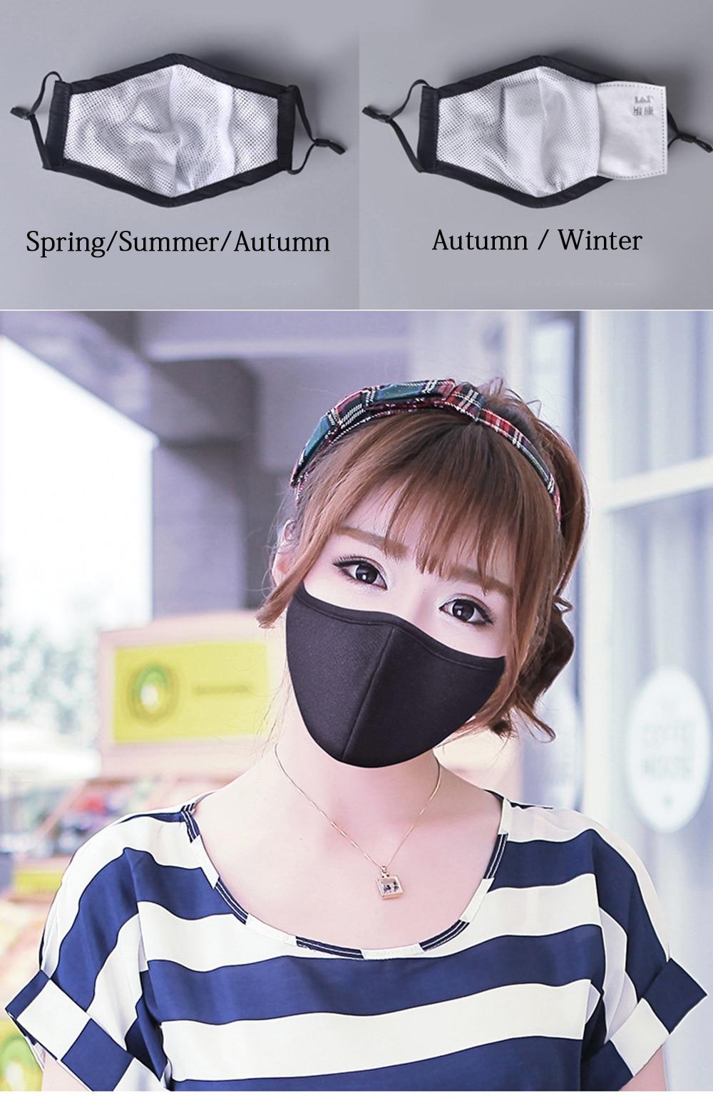 mouth mask (4)