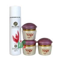 Yi Qi Beauty Whitening Purple cover set 2+1 effective in 7 days Amazing face skin care 100% original