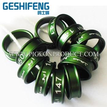 free shipping Aluminium Pigeon Ring bird ring with name serial no bird ring
