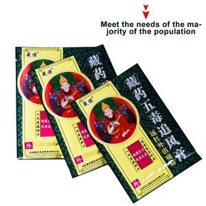 Sumifun 8 قطعة/الحقيبة آلام المفاصل التصحيح الصينية الأدوية الرقبة عودة الجسم التهاب المفاصل مسكن للآلام الرعاية الصحية الجص C1580