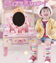 New Arrival  Princess Deluxe Simulation Dressing Table Assemble Baby Wooden Toys Furniture Child Birthday/Christmas Gift