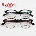 Clássico retro Quadrados óculos de armação do vintage óculos pode fazer lentes de miopia e óculos de leitura (5857)