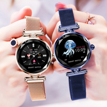 H2 Smart Band Activity Bracelet Color Lcd Smart Bracelet Watch Sport For Android/Ios Fitness Tracker Band Blood Pressure Watch цена и фото