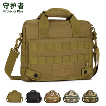 Protector Plus K309 Outdoor Sports Bag Camouflage Nylon Tactical Military Messenger Ipad