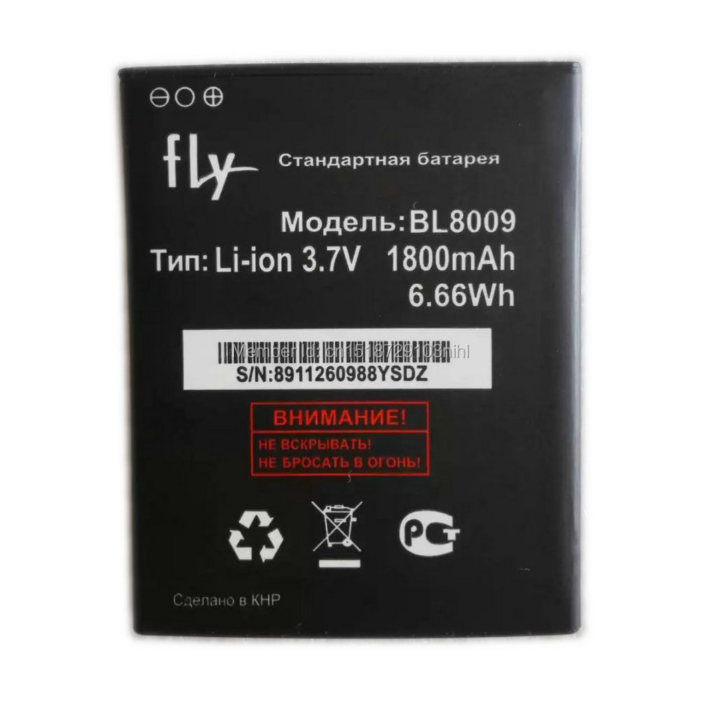 High Quality1800mAh BL8009 Replacement Battery For FLY BL8009 Battery Mobile Phone Replacement Li-ion Accumulator