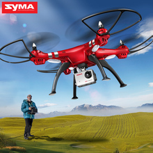 New SYMA Professional UAV Aerial X8HG 2.4G 4 Channels RC Helicopter Drones 1080P 8MP HD Camera Quadcopter (SYMA X8G Upgrade)