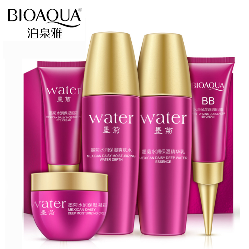 BIOAQUA 5pcs Skin Care Set Black Chrysanthemum Essence Serum Anti Aging Moisturizing Toner+Eye Cream+Lotion+Day Cream+BB Cream
