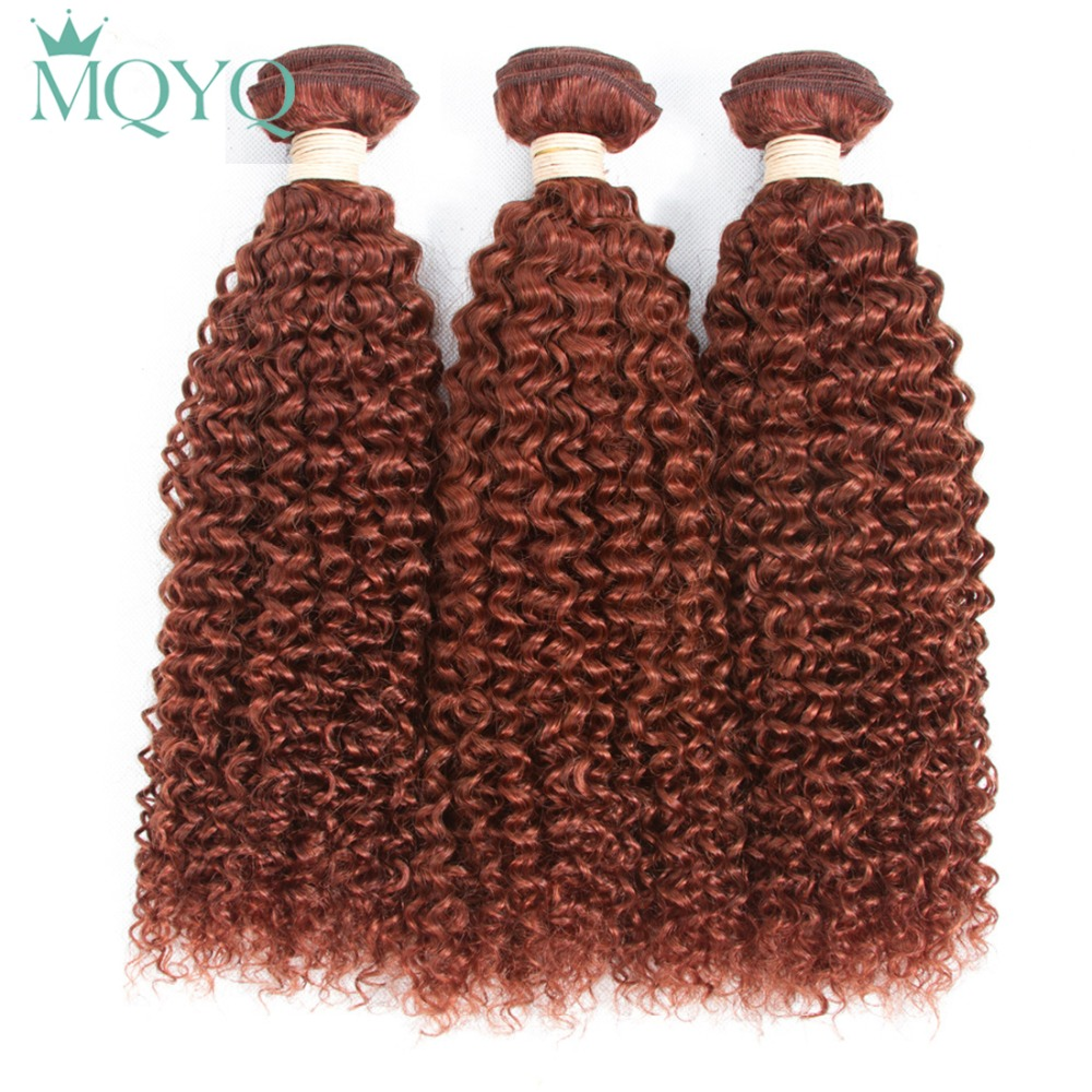 MQYQ Malaysian Kinky Curly 3 Bundles 100% Human Hair Extension Pre Colored #33 Remy Hair Weave Bundles Free Shipping