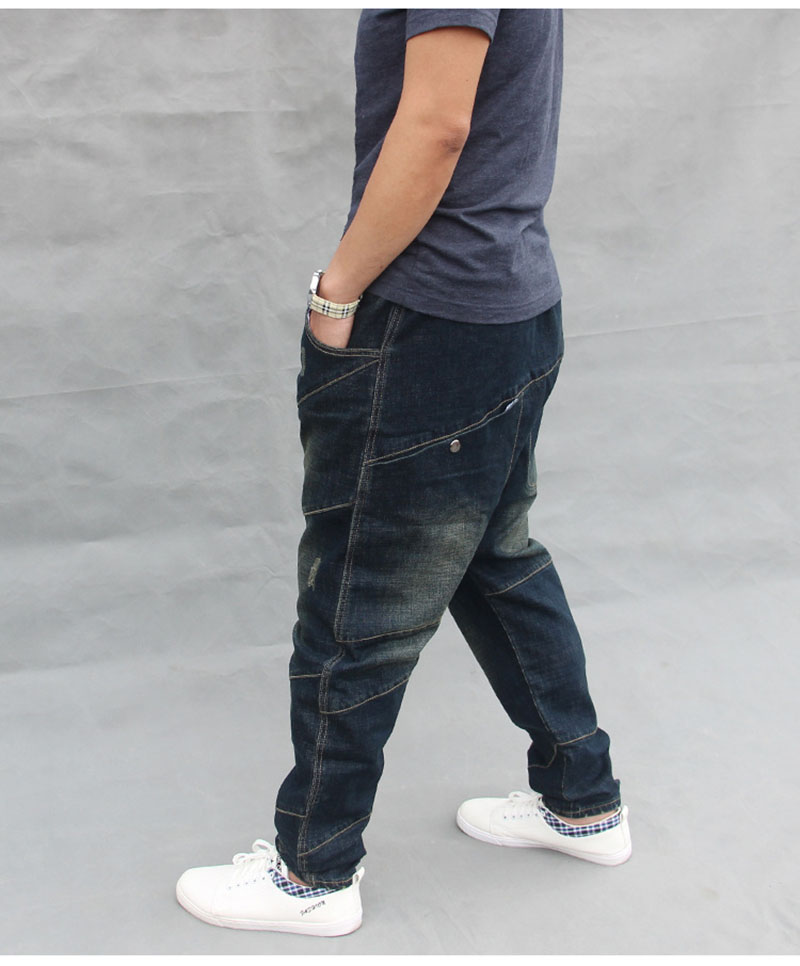 Mcikkny Fashion Men`s Baggy Hip Hop Jean Pant Loose Straight Harem Denim Trousers For Man Elastic Waist Drawstring (8)