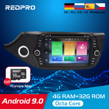 Android 8.0 9.0 Car Multimedia DVD Player for Kia Ceed 2013 2014 2015 2 Din Touch Screen Radio Stereo Video WiFI GPS Navigation цена