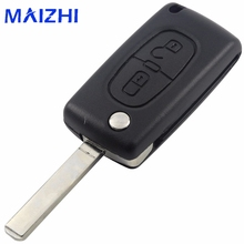 2 Buttons Remote Flip Folding Key Shell Case For Peugeot 207 307 308 407 807 For CITROEN C2 C3 C4 C5 C6 Without Groove CE536