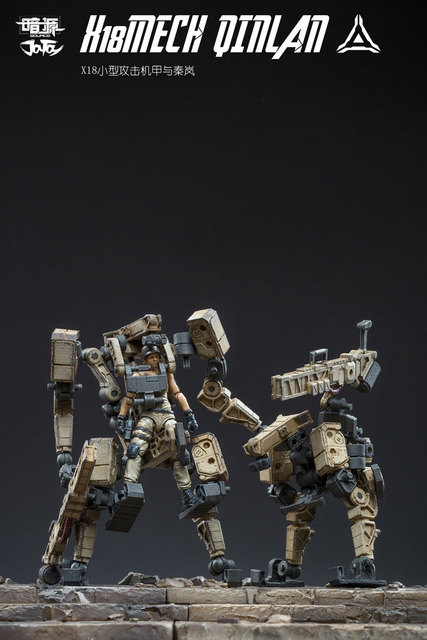 JOYTOY 1/25 action figure soldiers QINLAN and robot MECH gift present Free shipping