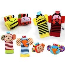 1 Pair Baby Infant Toy Soft Handbells Hand Wrist Strap Rattles/Animal Socks Foot Finders Developmental Toys