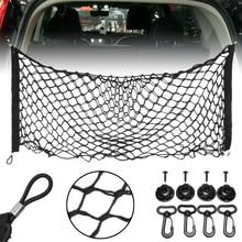 Автомобильные сетки-держатели в багажник 90x40 см эластичный крепкий нейлон грузовой органайзер для хранения в багаже сетка с крючками для автомобиля фургон пикап
