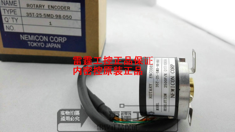 все цены на  New original NEMICON within the control servo incremental encoder 35T-25-5MD 5V pulse 2500P  онлайн