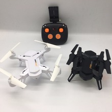 New foldable FPV 2.4G 4CH rc drone with 0.3MP/2MP wifi camera&auto hover + 1pcs extra battery