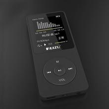"""Original 8 GB sin pérdida de tiempo de reproducción de Música 80 Horas MP3 player 1.8 """"TFT MP3 pantalla con foto + Música + FM radio E-book Reloj de Datos"""