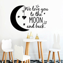 Modern we love you Removable Art Vinyl Wall Stickers For Kids Rooms Diy Home Decoration Waterproof Wallpaper
